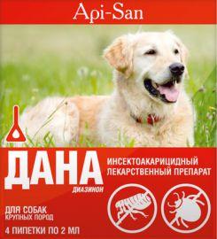 На фото: Дана для собак